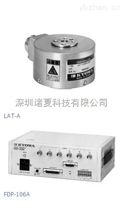 LAT-1030KA-2