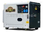 12kW静音柴油发电机【免费培训】