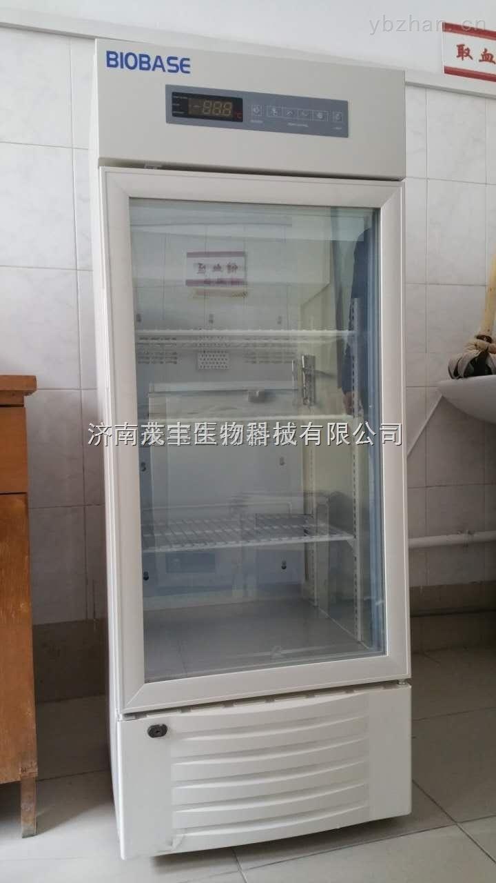 医用药品冷藏箱生产厂家
