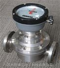 LC电远传型椭圆齿轮流量计