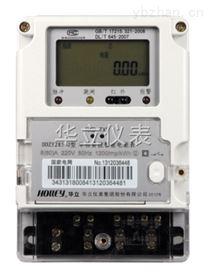 單相遠程費控智能電能表型號DDZY285-J