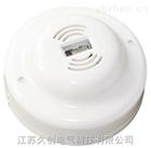 JC –MH-HJ01明火探测器用途