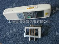 SGHF-1000内置式数显推拉力计
