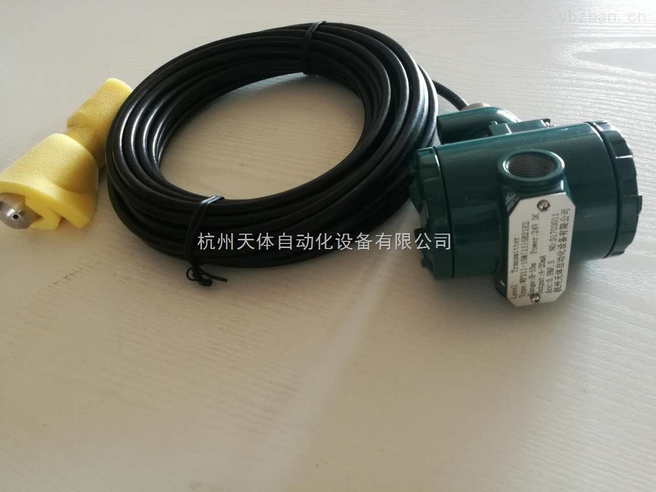 WP311-杭州天体TG-WP311投入式液位变送器