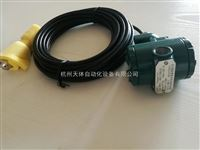 杭州天体TG-WP311投入式液位变送器