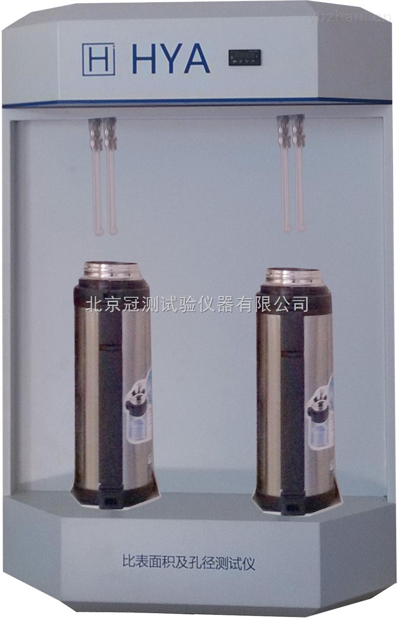 BETA201A-孔徑測量儀