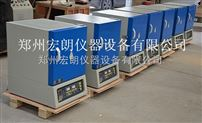 高校热处理箱式电炉,郑州热处理电炉厂家