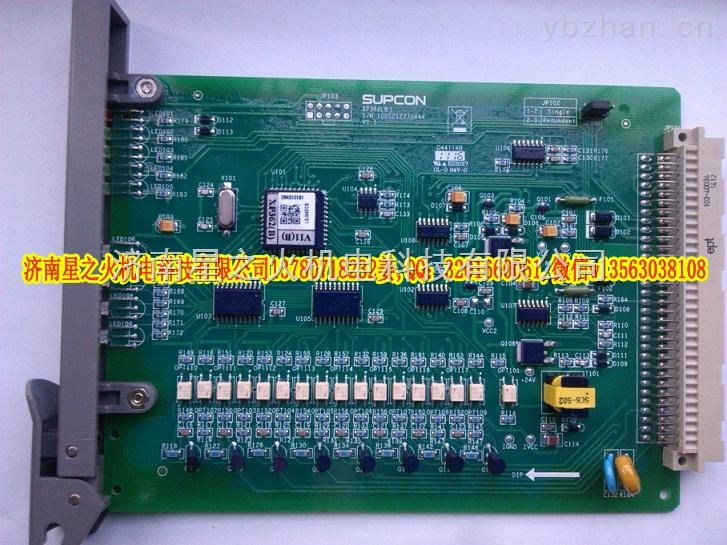 热销!DCS系统模块浙大中控XP362(B)数字信号输出卡超赞