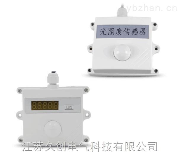 光照度傳感器制造商
