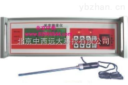 HY40-HYD-III-紙漿濃度計 型號:HY40-HYD-III庫號:M302871