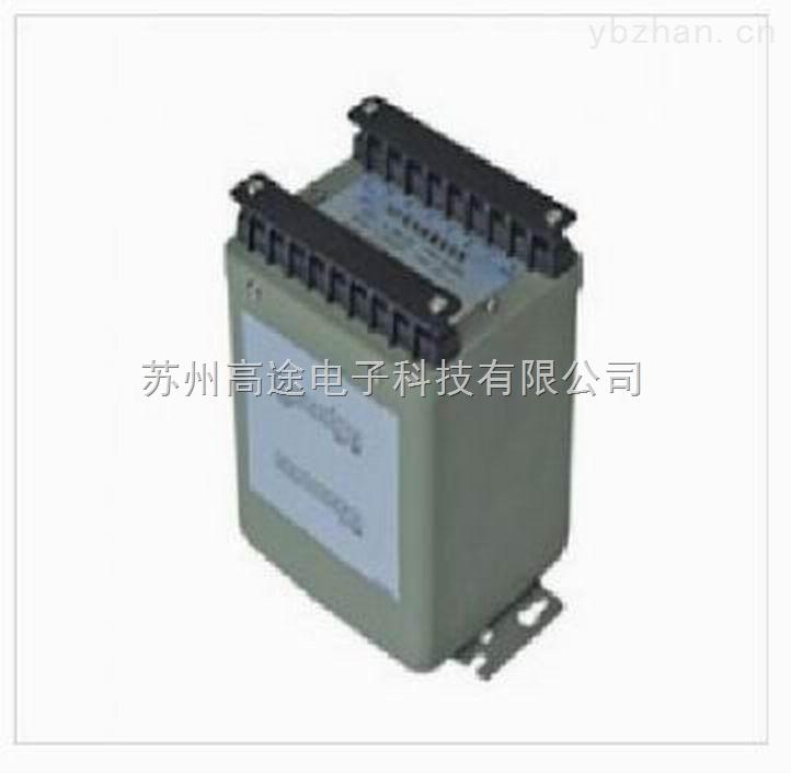 fpa/fpv 铁壳 交流电流/电压变送器 电厂专用 高途goto