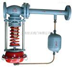 ZZYP自力式压力蒸汽调节阀