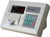 xk3190-a1+P數字稱重顯示器