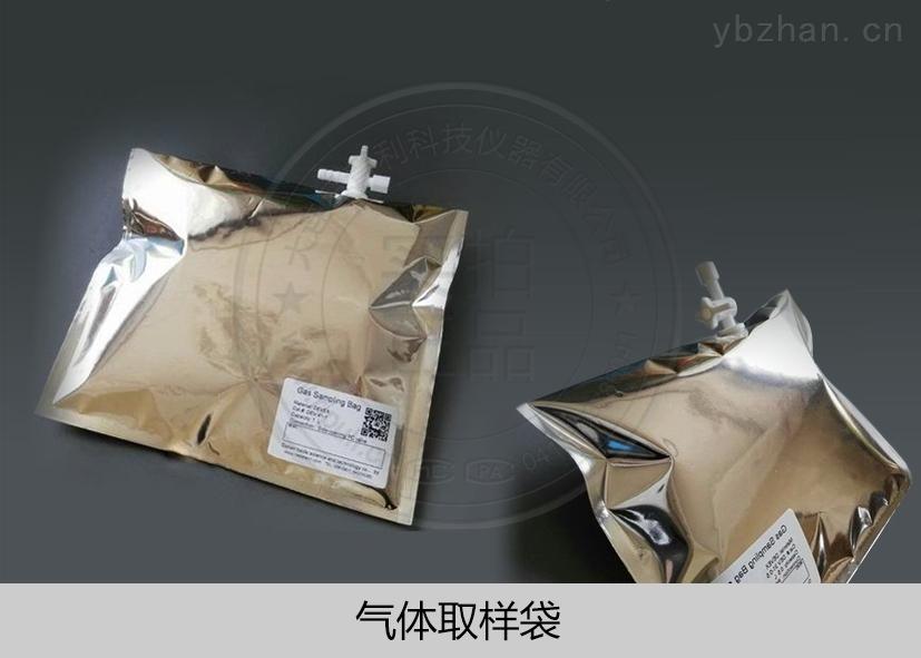 铝箔气体采样袋-铝箔气体采样袋厂家直销现货价格包邮