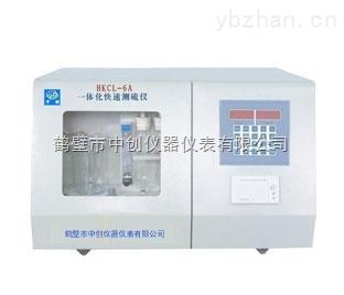 微機KZDL-6A-全自動定硫儀