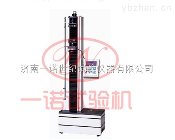 专业生产销售无纺布拉力试验机
