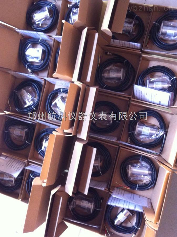 供应ZHJ-3D压电式速度传感器