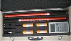 SX9012无线高压核相仪