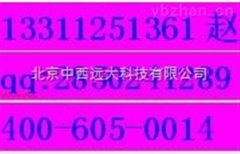 可控硅调压器调功器(60KV) 型号:JK04-JK3S库号:M145670