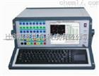 HYJB-PC微机继电保护测试仪
