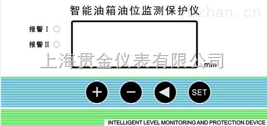 UT-81A/81B/81C远传液位指示器ut-81远传液位监测装置