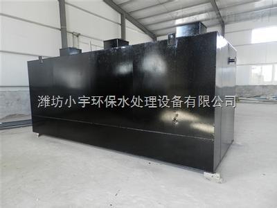 碳钢地埋式一体化污水处理设备