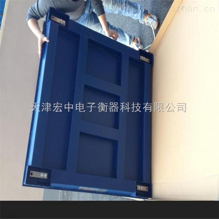 青海省5吨标准地磅