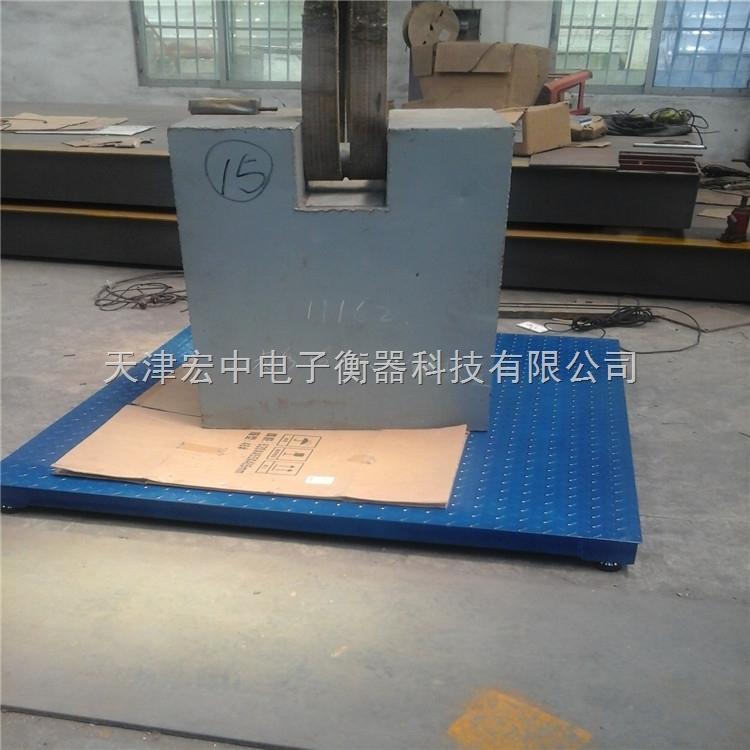 江西省2吨不锈钢地磅