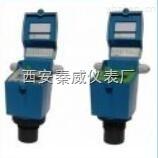 QW-西安污水超声波液位计
