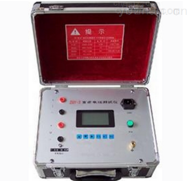 zgy-0510型感性负载直流电阻速测仪