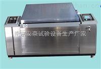 JYWX-250交变盐雾腐蚀试验设备标准