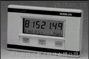 热量计算器
