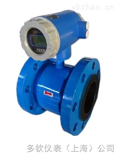 DMF-高压型耐腐蚀流量计