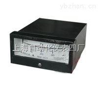 YEJ-101矩形膜盒壓力表