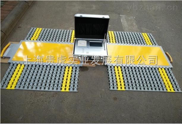 GH-XK3102-莆田便攜式軸重秤價格