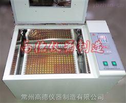 THZ-32数显气浴恒温振荡器