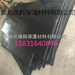 PE电热熔套价格直埋保温管补口热收缩套型号规格