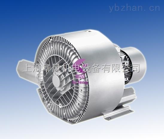 2RB720-7HH37漩涡式气泵4.3kw