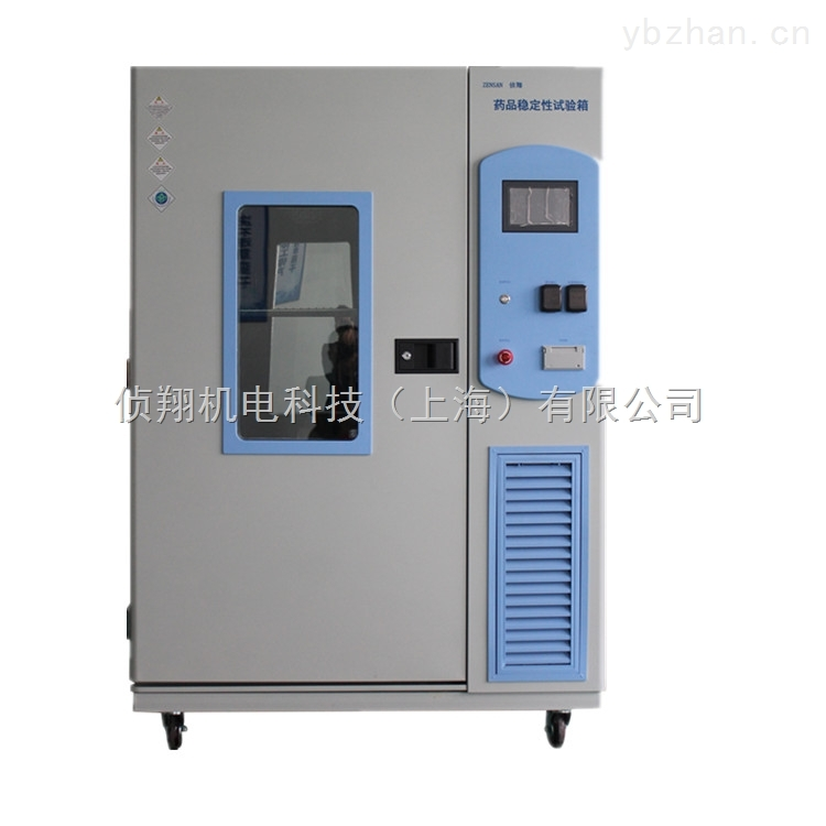 上海药品加速稳定性试验箱厂家 ZSW-100A