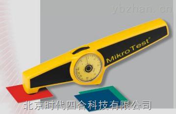 MikroTest 6-德国覆层测厚仪