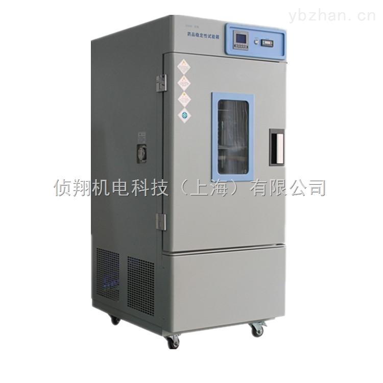上海药品稳定性试验箱厂家 ZSW-150