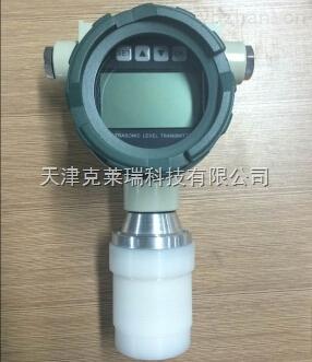 耐腐蝕超聲波液位計變送器,水位計