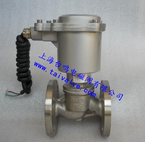 分步直动式蒸汽电磁阀厂家