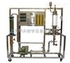 JY--LGZ流化床干燥实验装置