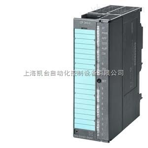 6ES7452-1AH00-0AE0西门子PLC模块