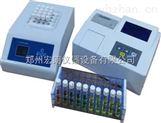 氨氮測定儀 氨氮快速測定儀