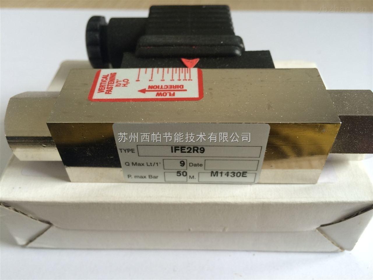 IFE1R3-意大利原装进口elettrotec流量计IFE1R3