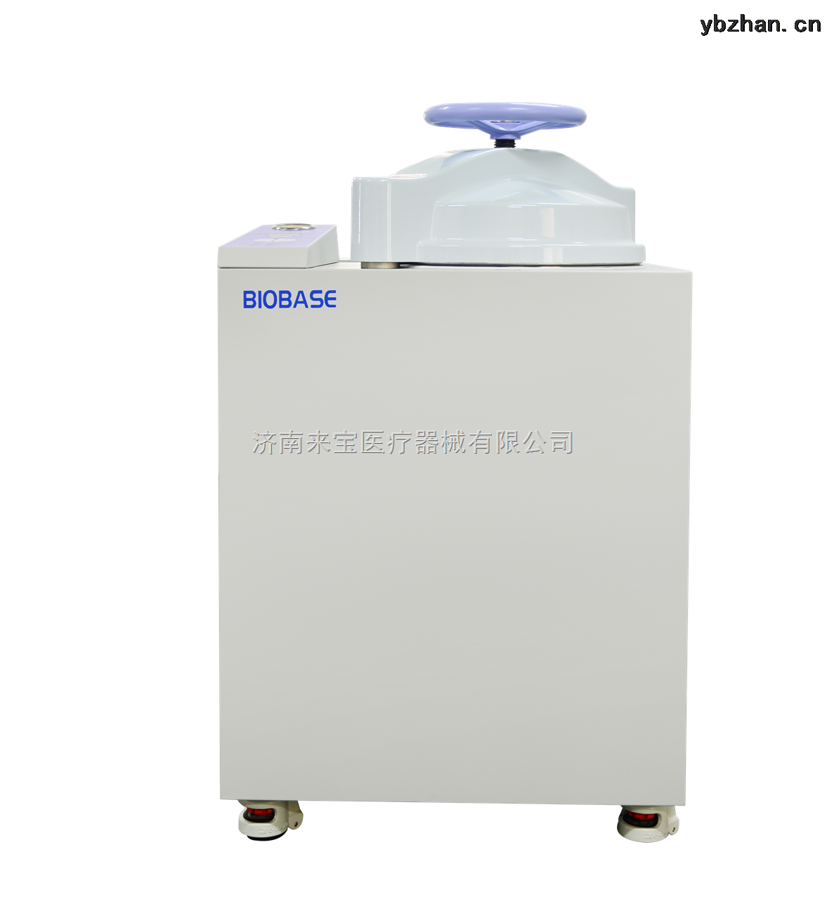 高压蒸汽灭菌器生产厂家