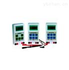 SMHG-6800系列智能型电动机故障诊断仪
