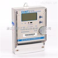 DTS634/DSS633型三相電子式有功電能表